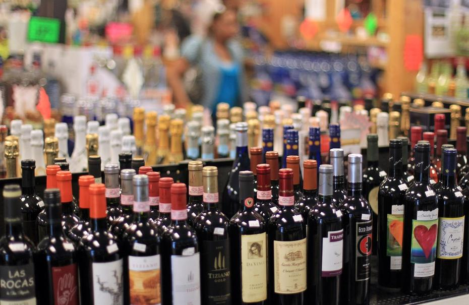Listing Liquor Store Near Me